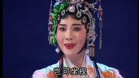 《辞郎洲》青史垂名万古扬(刘小丽、陈秦梦)-潮剧精选唱段纯伴奏乐