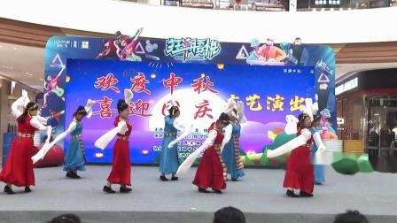 17.藏族舞蹈《吉祥欢歌》表演:李宝梅、孙月琴 等 2021.9.21