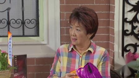 2021-09-11外来媳妇本地郎:昌盛街探案(下)2