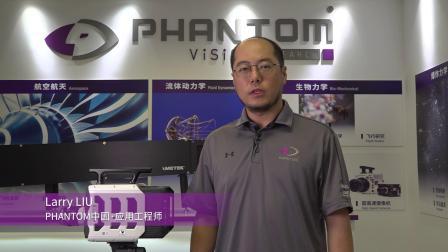 PhantomTalk | 与 TMX 深入接触