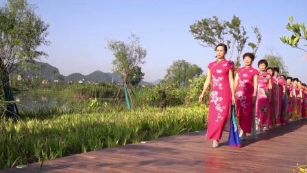 旗袍走秀《水乡新娘》沁雅广场舞