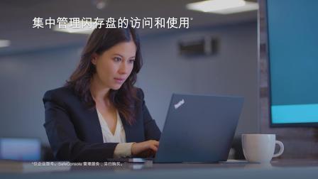 KTC S1000 Product Video - CN