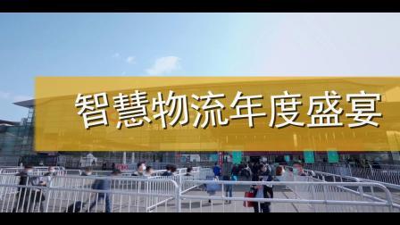 CeMAT 2021宣传视频