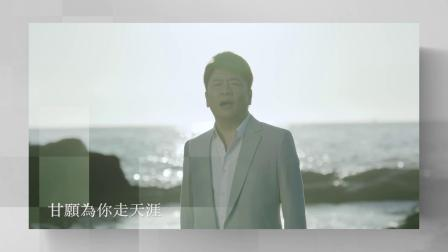 闽南歌《漂泊的眼泪》袁小迪&丽蓉