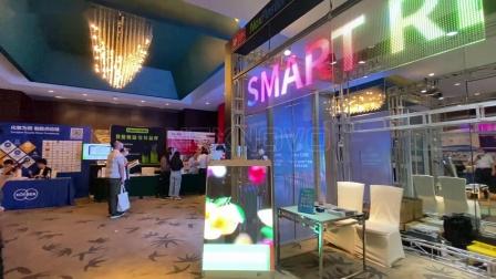 晶泓黑科技透明屏引爆智慧零售峰会Smart Retail峰会,带您捕捉精彩瞬间