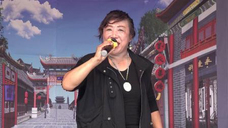 晋剧:三娘教子选段 演唱:李玉梅 州衙剧场 2021、9、24、