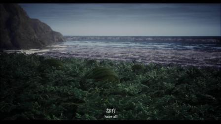 【游民星空】《人窟日记》纪念鲁迅先生140周年