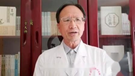 全国著名经方大师王付教授讲解以竹叶汤为主治疗顽固性上呼吸道感染