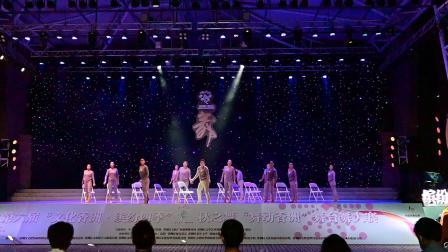 现代舞《我等你》2021年香洲区缤纷四季~二等奖