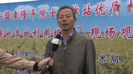 视频:2021年兴安盟袁隆平院士工作站水稻测产现场观摩会