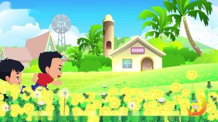 三年级上册《金色的草地》小学语文同步精品课文动画,预习教辅视频,学习好帮手!(一堂一课APP出品)