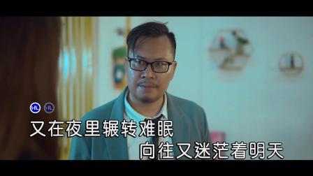 木杰-不问沧桑(原版)红日蓝月KTV推介