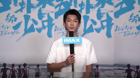 """扑水少年""""高飞"""" @李孝谦 :花样游泳表演倒计时5天,你准备好了吗?"""