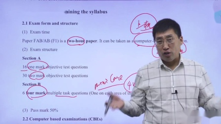金立品教育徐开金ACCA-BT(F1) - Approach to examining the syllabus