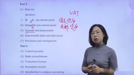 金立品教育ACCA-FA(F3) - Contents of FA