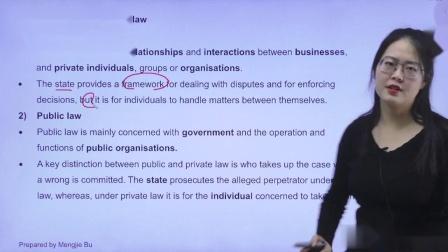 金立品教育ACCA-LW(F4) - Private law and public law