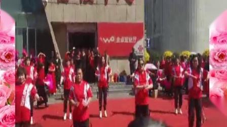 遵化开心广场舞,人民公园舞蹈队,参加金卓广场舞大赛表演快乐小子.mpg