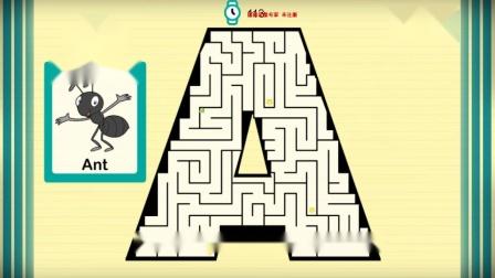 【ゞea高手】闯关小游戏迷宫字母表-这个迷宫近视眼玩起来比较难
