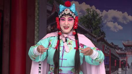 晋剧:杨八姐游春选段:演唱:李翠梅、孙淑花 州衙剧场 2021、9、24、