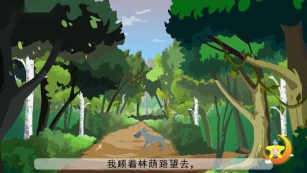 四年级上册《麻雀》小学语文同步精品课文动画,预习教辅视频,学习好帮手!(一堂一课APP出品)