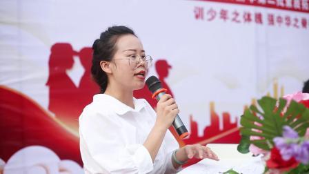 武汉新华电脑学校的军训启动仪式