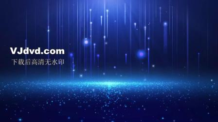 唯美梦幻蓝色星空背景无缝循环led舞台背景视频