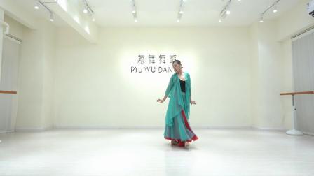南宁 慕舞舞蹈 中国舞班 - 寻茶