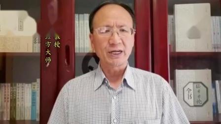 跟随全国著名经方大师王付教授学用《伤寒论》第239条