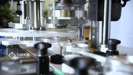 最好是快的封罐机是怎么样的?广州市方圆机械设备公司