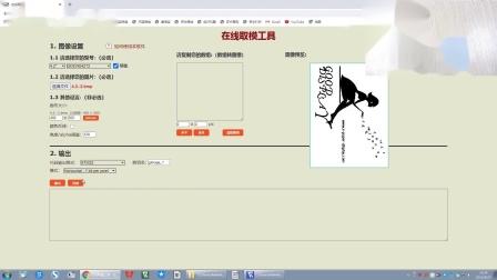 利用STM32开发平台给电子墨水屏在线取模的演示视频