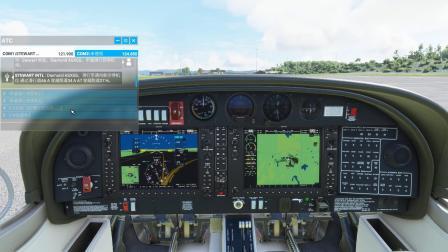 《微软模拟飞行2020》塞斯纳172纽约斯图尔特机场试飞[上集]