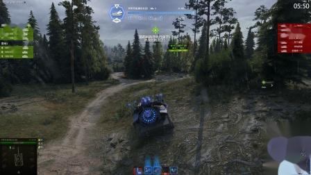 坦克世界 最终兵器戏谑大白云与疯狂大白云