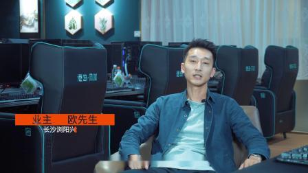 花炮之乡长沙浏阳港岛网络生活馆全场搭载AMD锐龙处理器,给你出色游戏体验!