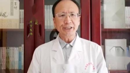 全国著名经方大师王付教授讲解以半夏麻黄丸为主治疗心脏传导阻滞