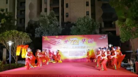 舞蹈《张灯结彩》 荷之韵舞蹈队 南湖锦城社区国庆72周年文艺汇演