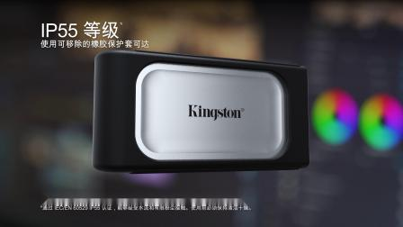 KTC-XS2000-ProductVideo-CN