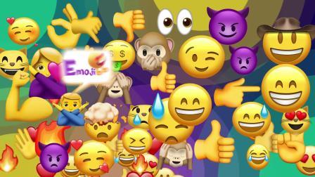 Emojibb V2