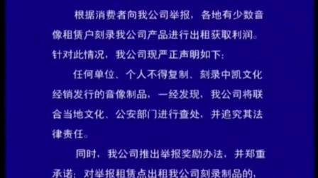 《巧虎魔法岛历险记》VCD版