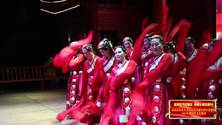 【完整版】金宏艺术团走进白谷洞村2021年迎国庆文艺晚会