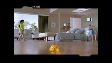 2014 kd手刮木地板電視廣告