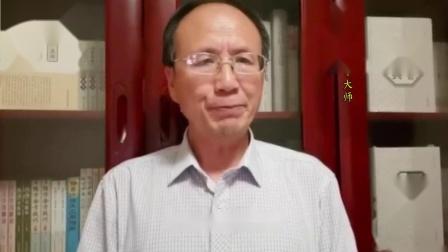 全国著名经方大师王付教授全新解读学好用活经方半夏麻黄丸
