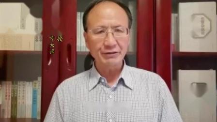 跟随全国著名经方大师王付教授学用《伤寒论》第241条