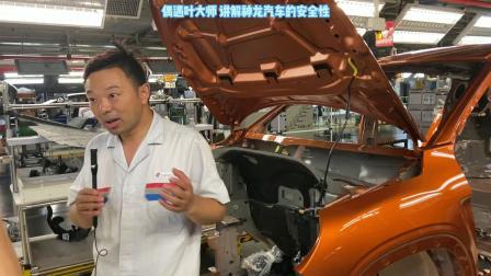 41 雪铁龙天逸自驾终章 参观神龙武汉工厂 独家揭秘凡尔赛零部件