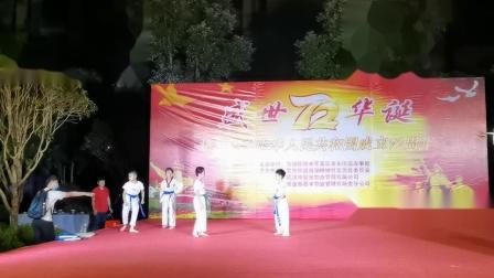少年跆拳道展示 启辰跆拳道馆 南湖锦城社区国庆72周年文艺汇演