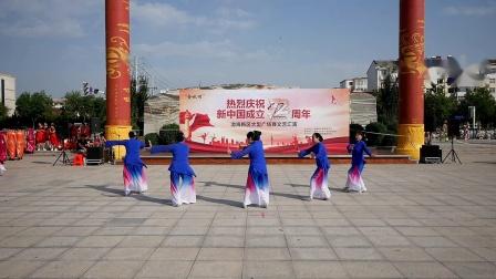 3、舞蹈《共和国走向未来》 海滨阳光舞蹈队