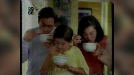 【录像带】1996年12月20日收视指南+曲苑杂坛开始前广告
