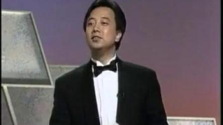 1993年国际大专辩论赛初赛,温饱不是道德的前提
