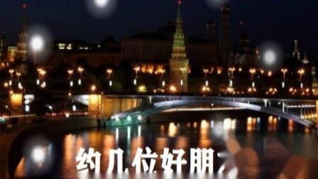 我们举杯   演唱  廖昌永 福厚合成.mpg