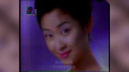 【录像带】1996年12月20日广告+新闻调查 片段