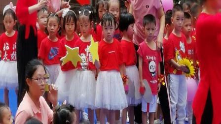 海富艺术幼儿园国庆节汇演【相册】华哥007制作